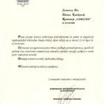 20050724-Komendant-Wojewodzki-Policji-w-Szczecinie