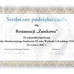 20070622-Bal-Studentow-PAM-w-Szczecinie