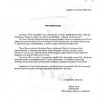 20070625-VII-Kongres-Medycyny-Rodzinnej-w-Szczecinie