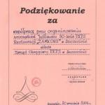 20080920-Zarzad-Okregowy-PKPS-w-Szczecinie