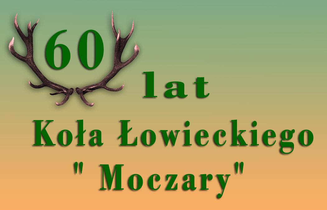 kolo_lowieckie1